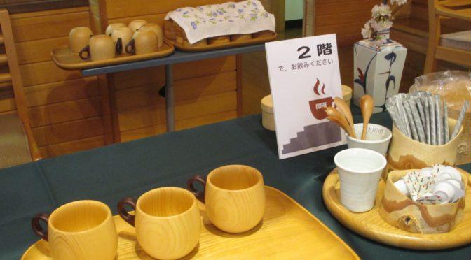 Cafeが臨時オープン!